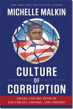 CultureOfCorruption